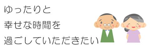 chikou-top-img